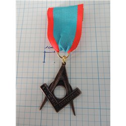 Lodge jewel 4