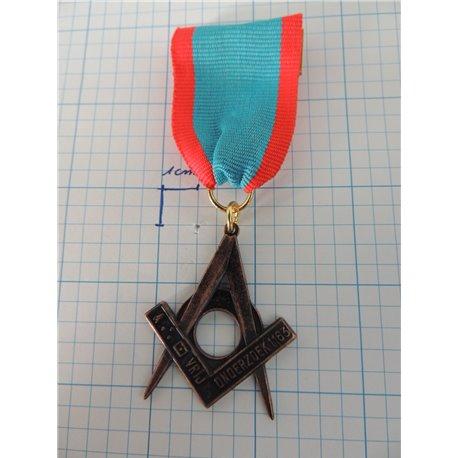 Loge medaille 4