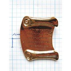 Collar jewel historian