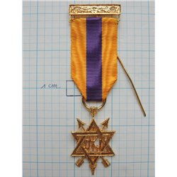 Order of secret monitor 2nd degree jewel